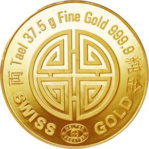 chinese_gold_tael_finemetal_1.jpg